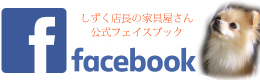 しずくサイトFacebook260-80